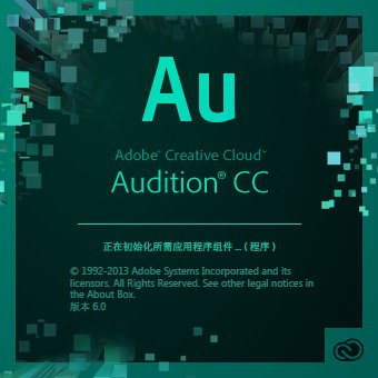 Adobe Audition CC 2019 ed For Win and macOS